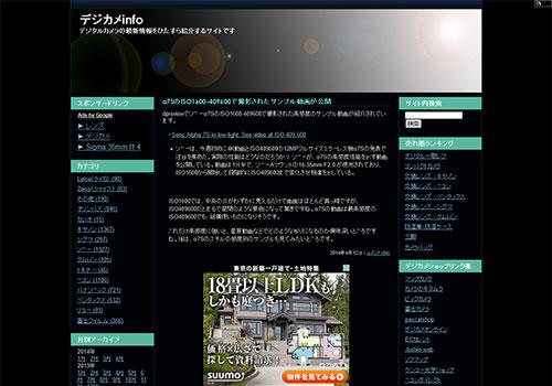 α7SのISO1600-409600で撮影されたサンプル動画が公開---デジカメinfo