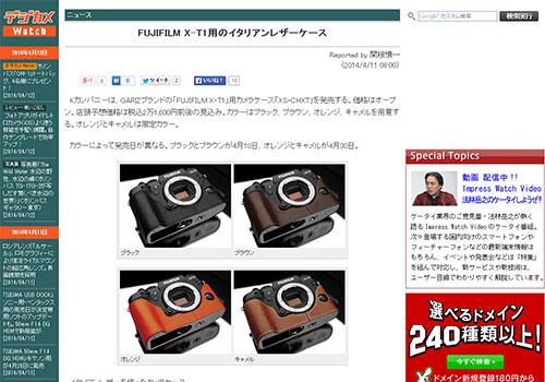 FUJIFILM-X-T1用のイタリアンレザーケース---デジカメ-Watch