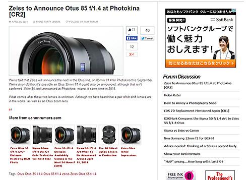 Otus 35mm F1.4