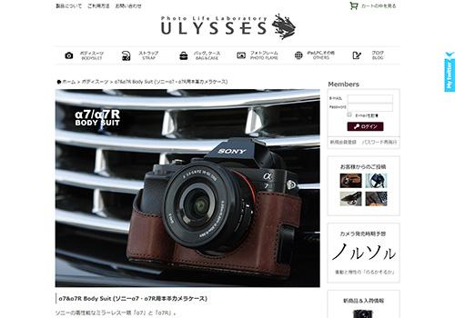 ULYSSES(ユリシーズ)ソニーα7/α7R用ボディスーツ「フルカバード」タイプ