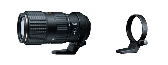 トキナー AT-X 70-200mm F4 PRO FX VCM-S