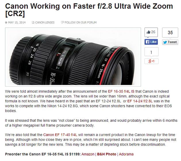 「EF12-24mm F2.8L」or「EF14-24mm F2.8L」