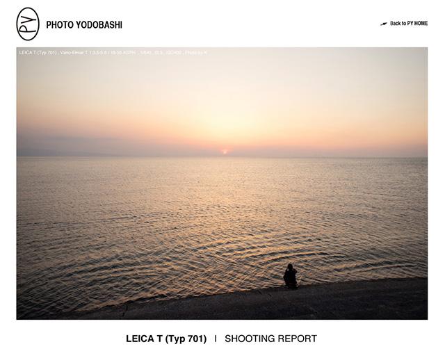 LEICA T + ライカ バリオ・エルマーT f3.5-5.6/18-56mm ASPH.