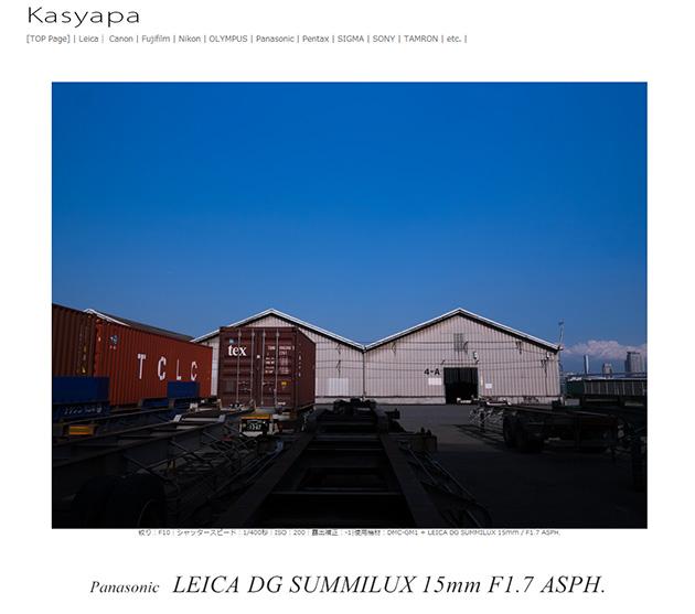 LEICA DG SUMMILUX 15mm / F1.7 ASPH.
