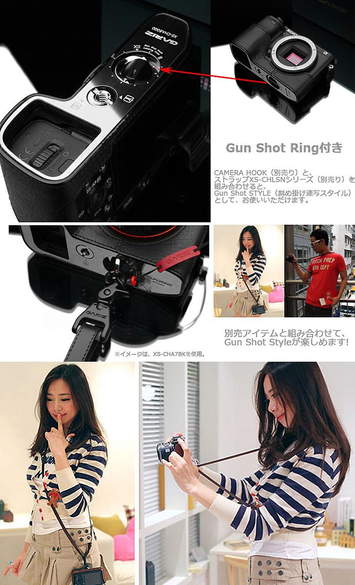α6000 専用の本革カメラケース「XS-CHA6000」