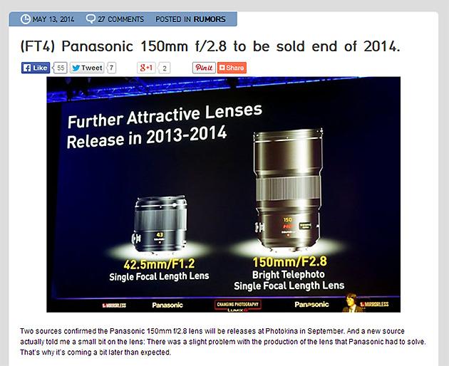 パナソニック150mm F2.8