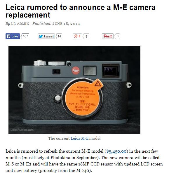 Leica M-S M-E2