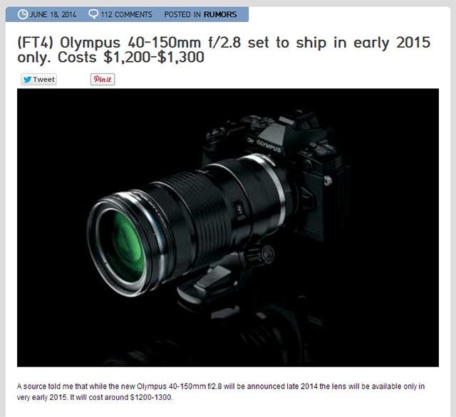 M.ZUIKO DIGITAL ED 40-150mm F2.8 PROは2014発表、2015年発売。価格は約$1,200を超え!?