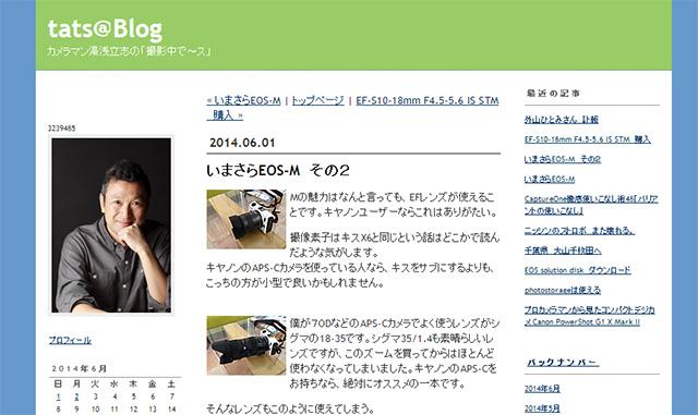 EOS M & SIGMA 18-35mm F1.8 DC HSM