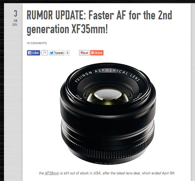 FUJINON XF35mm F1.4 R II