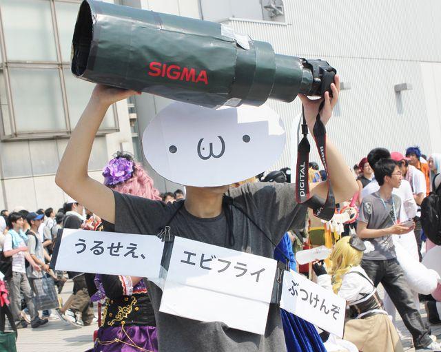 シグマのエビフライレンズこと「APO 200-500mm F2.8 / 400-1000mm F5.6 EX DG」