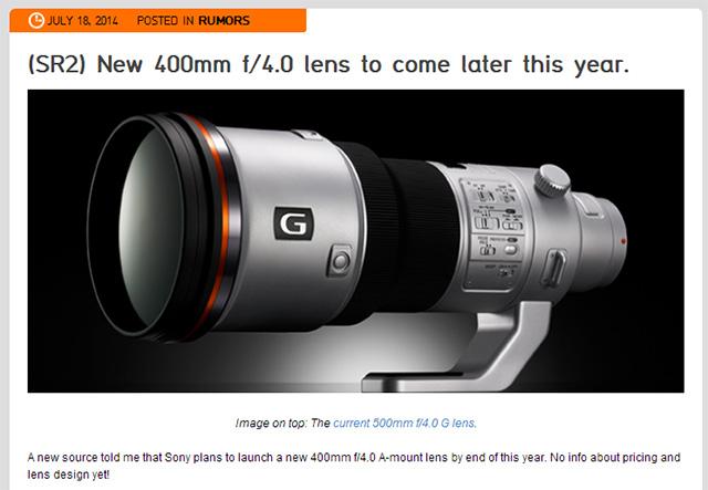 ソニーAマウントレンズ「400mm F4 G SSM」