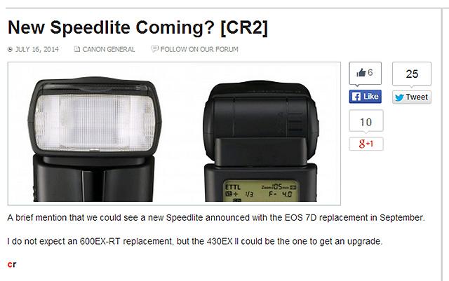 新スピードライトが「7D MarlII」と一緒に発表!?「430EX III」!?