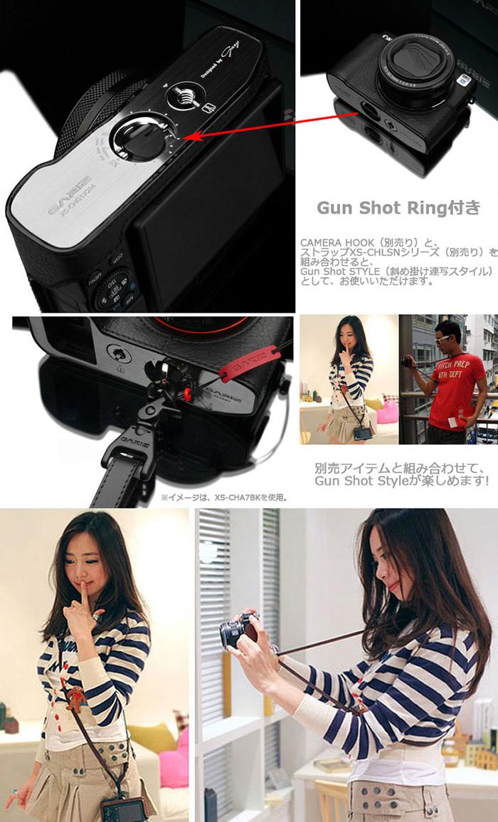 「PowerShot G1 X Mark Ⅱ」専用の本革カメラケース「XS-CHG1X2」