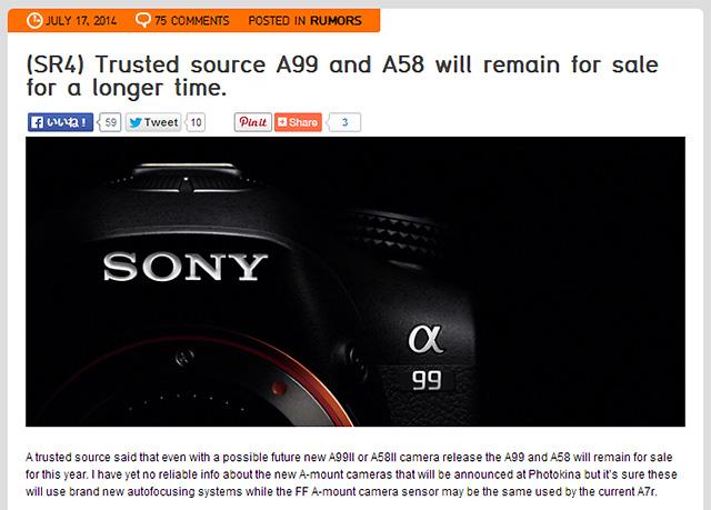 α99IIはα7Rと同じフルサイズセンサーを搭載!?また、発売後もα99を併売する!?