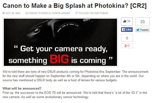 キヤノンがフォトキナで発表するカメラと交換レンズは「7D MarkII」「EF100-400mm F4.5-5.6L IS USM II」「EF-S18-200mm 後継機」「28-300mm L の廉価ver」