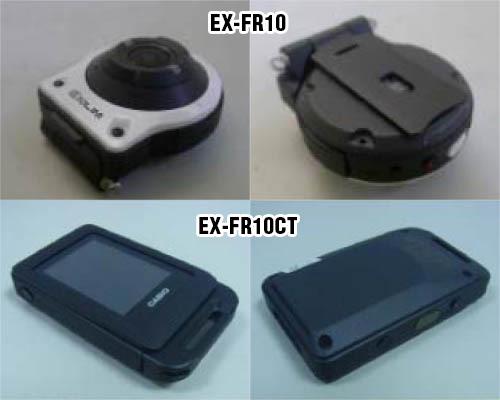「EX-FR10」「EX-FR10CT」