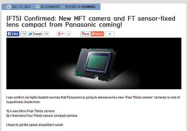 パナソニックが「新しいマイクロフォーサーズ」と「固定レンズ式フォーサーズセンサー採用コンデジ」の発表準備中