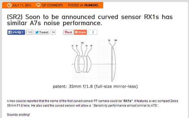 曲面センサーを搭載した「RX1s」