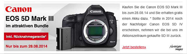 5D Mark IVは2014年中には登場しない!?ドイツのカメラ販売店が今年中に5D Mark IVが発売されないと思われる保証を提供中。