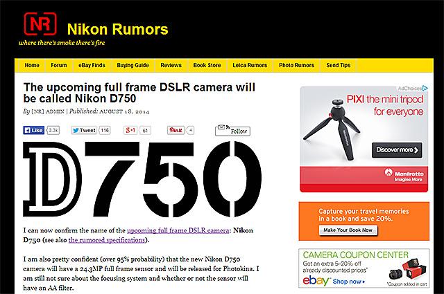ニコンの新型フルサイズ機は「D750」!?