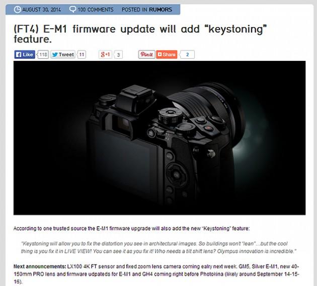 オリンパス OM-D E-M1 新ファームにはアオリ撮影が追加!?