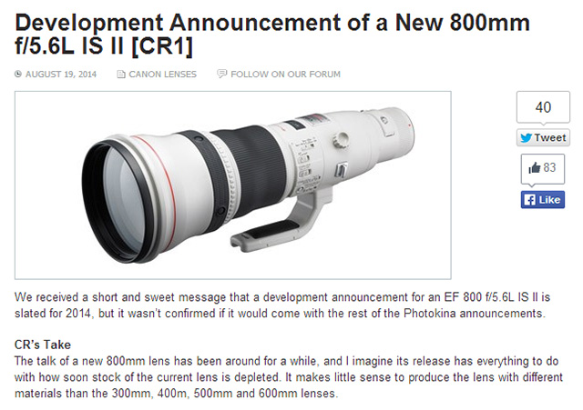 CANON EF800mm F5.6L IS USM IIが2014年中に開発発表!?
