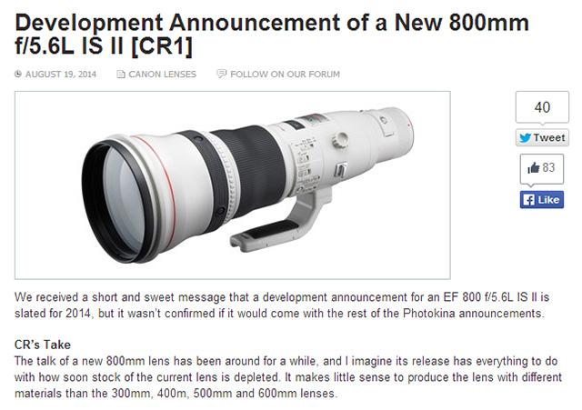CANON EF800mm F5.6L IS USM IIが2014年中に開発発表!?