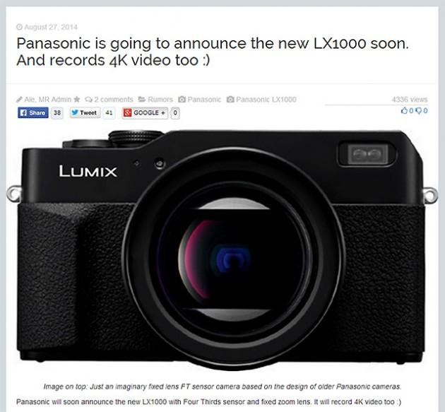 パナソニックのフォーサーズセンサー搭載の「LX1000」は固定式ズームレンズを採用!?発表は5-6日以内!?