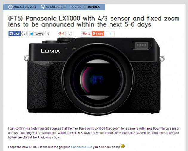 パナソニックのフォーサーズセンサー搭載カメラは「LX100」、GM1(GX7?)の後継機は「GM5」の模様。