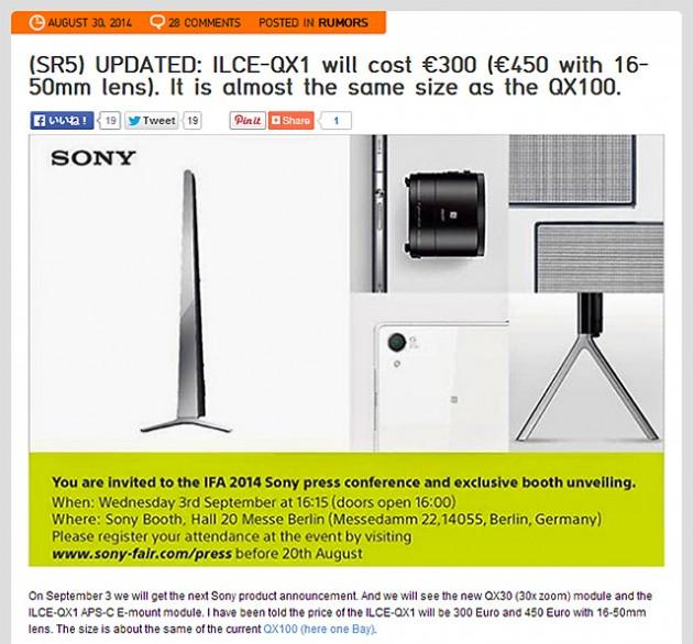 ソニー EマウントAPS-Cモジュール「QX1」は300ユーロ、16-50mmレンズ付きが450ユーロでサイズ「QX100」とほぼ同じ!?