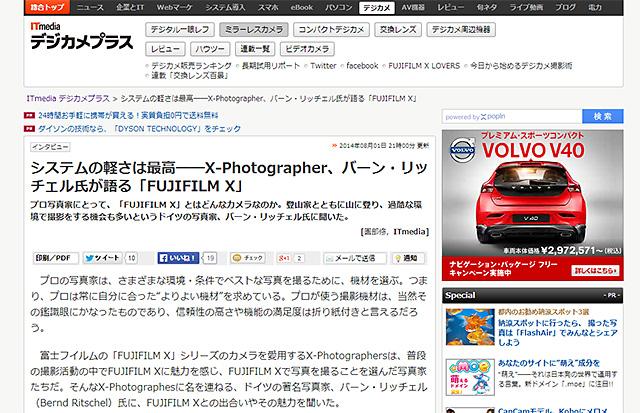 X-Photographer バーン・リッチェル