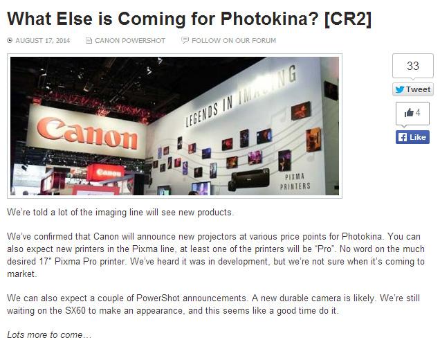 【フォトキナ2014】キャノンがPROシリーズを含む新型PIXUSや複数のPowerShotを発表する!?SX60も?