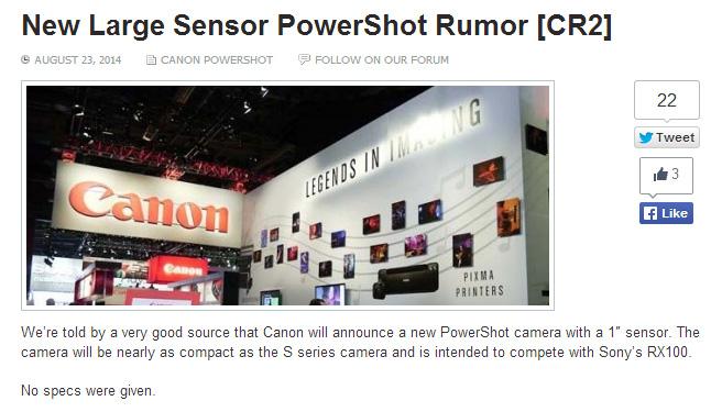 キヤノンが1インチセンサーPowerShotを発表!?