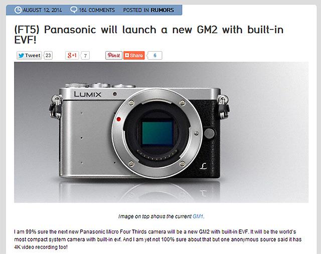 フォトキナでGM2が発表される!?EVF内蔵で世界最小コンパクト!?