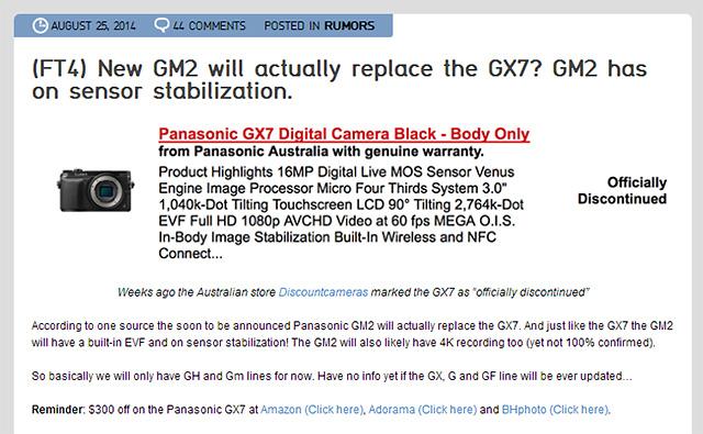 「GM2」=「GX8」!?GM2は実質的にはGX7の後継機!?