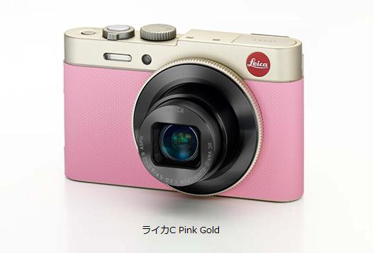 ライカC Pink Gold