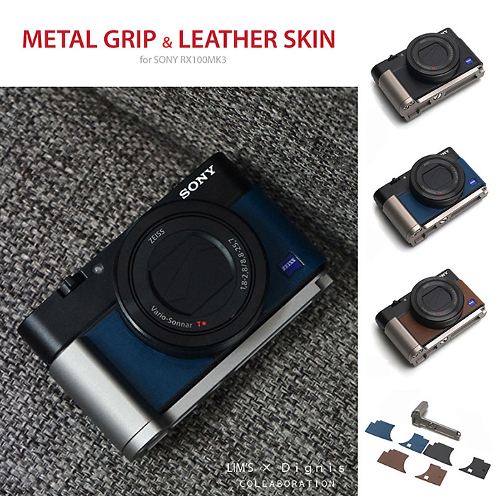RX100M3用メタルグリップ&貼り革ステッカーセット「METAL GRIP & LEATHER Skin for SONY RX100M3」