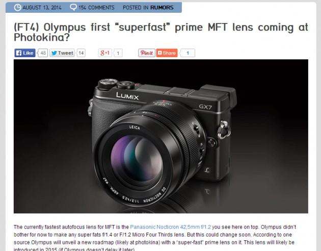 【フォトキナ2014】オリンパスがマイクロフォーサーズ超大口径単焦点レンズの開発を発表!?