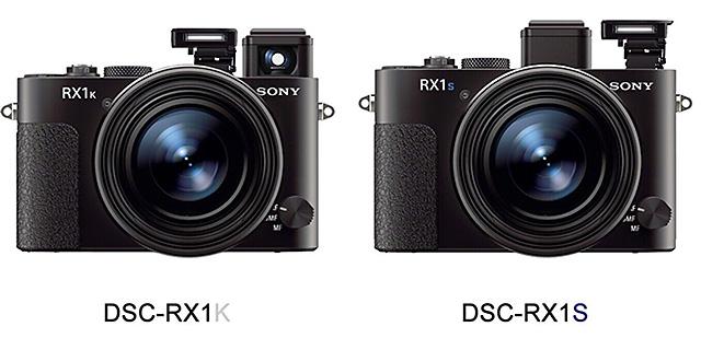 RX1SとRX1Kのフェイク画像