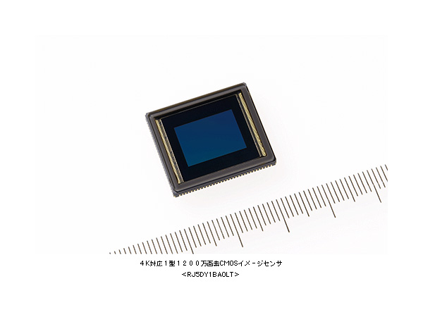 シャープ4K対応1型1200万画素CMOSイメージセンサ「RJ5DY1BA0LT」