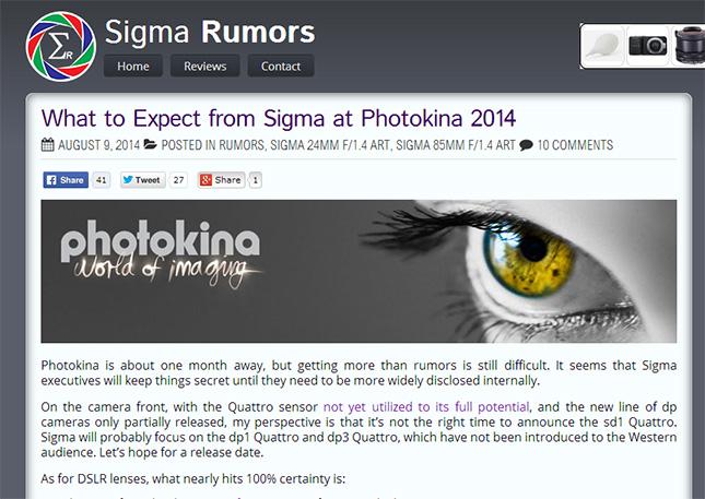 シグマがフォトキナで発表するカメラと交換レンズの噂まとめ