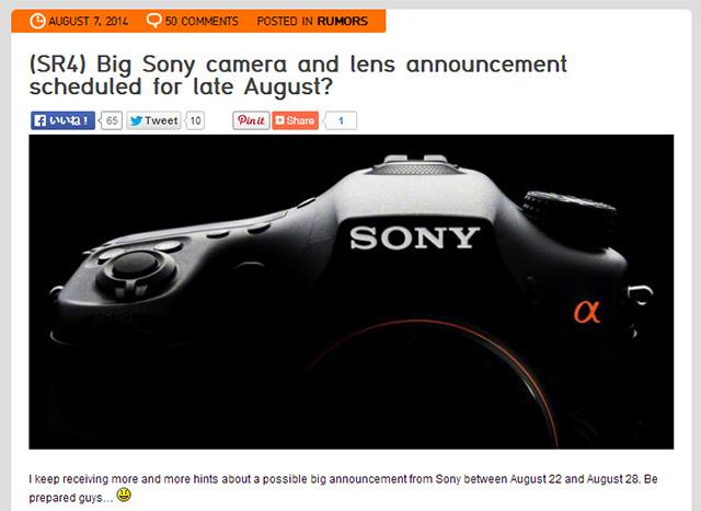 ソニーのカメラ&レンズなどの新商品群は8月22日~28日中に発表!?