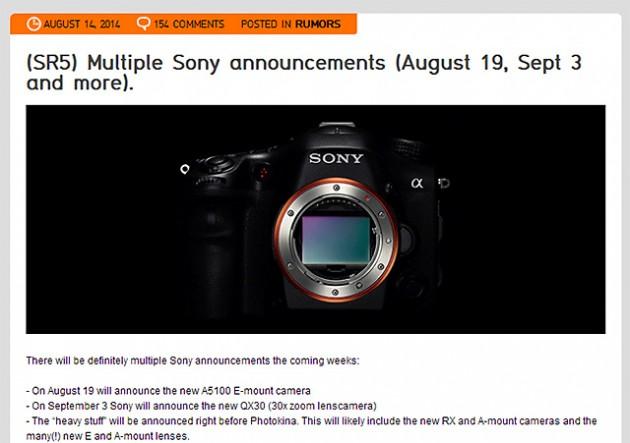 【フォトキナ2014】「α5100」は8月19日、「QX30」は9月3日に発表!?残りはフォトキナ直前の発表になる!?
