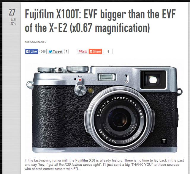 富士フイルム「X100T」のEVFスペックは、X100S以上、X-T1未満!?