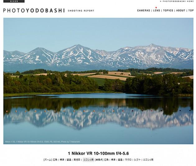 1 Nikkor VR 10-100mm f/4-5.6 レビュー