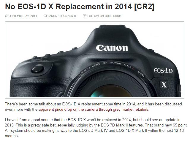 キヤノンEOS-1D X の後継機「EOS-1D X Mark II」の登場は2015年!?