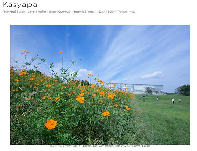 Nikon AF-S 20mm F1.8G ED レビュー