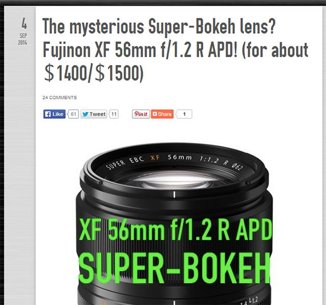 富士フイルムが開発中のSTFレンズは「フジノンXF56mmF1.2 R APD」!?