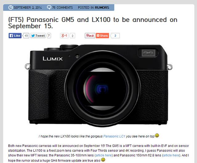 パナソニックのフォーサーズセンサー搭載カメラ「LX100」とGM1後継機は「GM5」